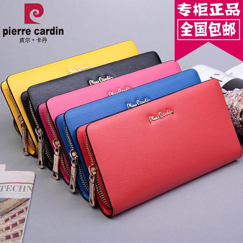 Pilcardin womens purse Long Fashion Leather Multi card leather womens two fold zipper long handbag