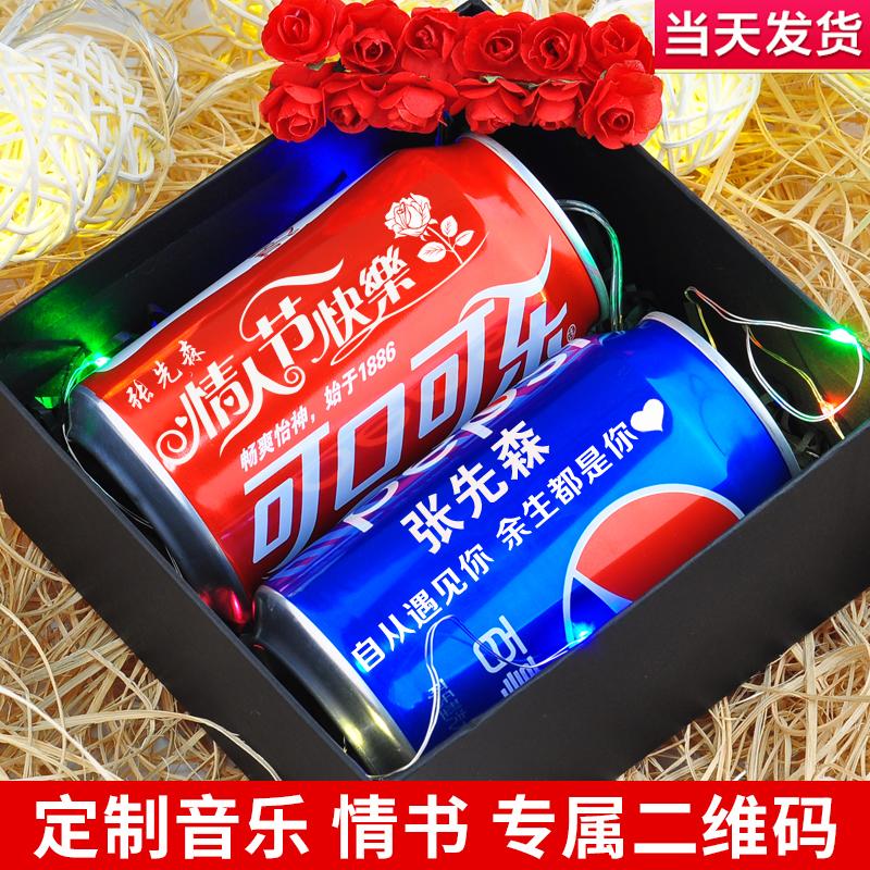 抖音同款百事可口可乐定制朋友老公生日礼物刻字创意公司情侣礼品