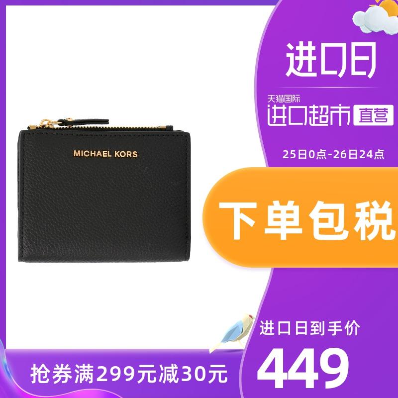 【直营】Michael Kors MK 女士牛皮短款拉链对折钱包 32F9GJ6F2L图片