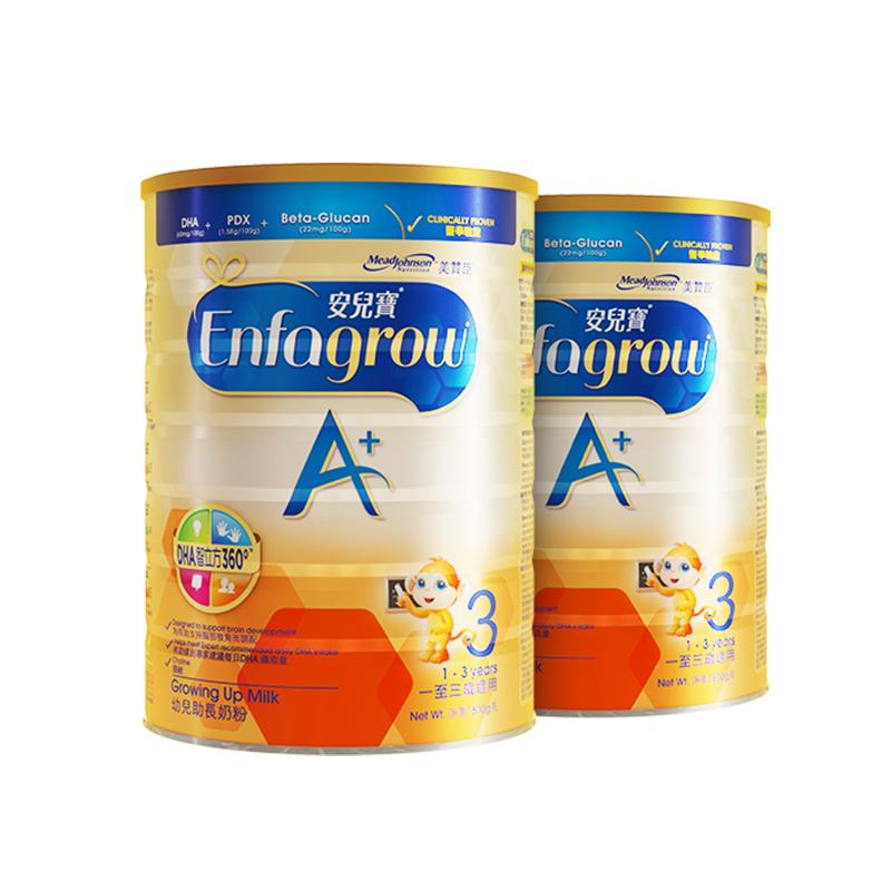 【直营】美赞臣原装进口安儿宝港版A+婴幼儿助长奶粉3段1800g*2罐