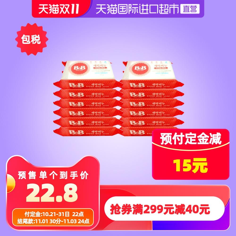 【直营】B&B/保宁 洋槐香洗衣皂200G*3 4组装,12个