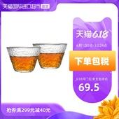 對裝 直營 日本進口石塚硝子手工玻璃杯津輕初雪錘紋杯品茗杯