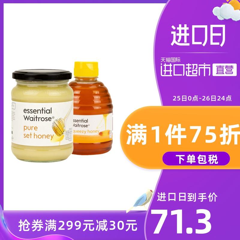 英国waitrose进口结晶蜂蜜天然原装454g*1+野生百花蜜454g*1图片