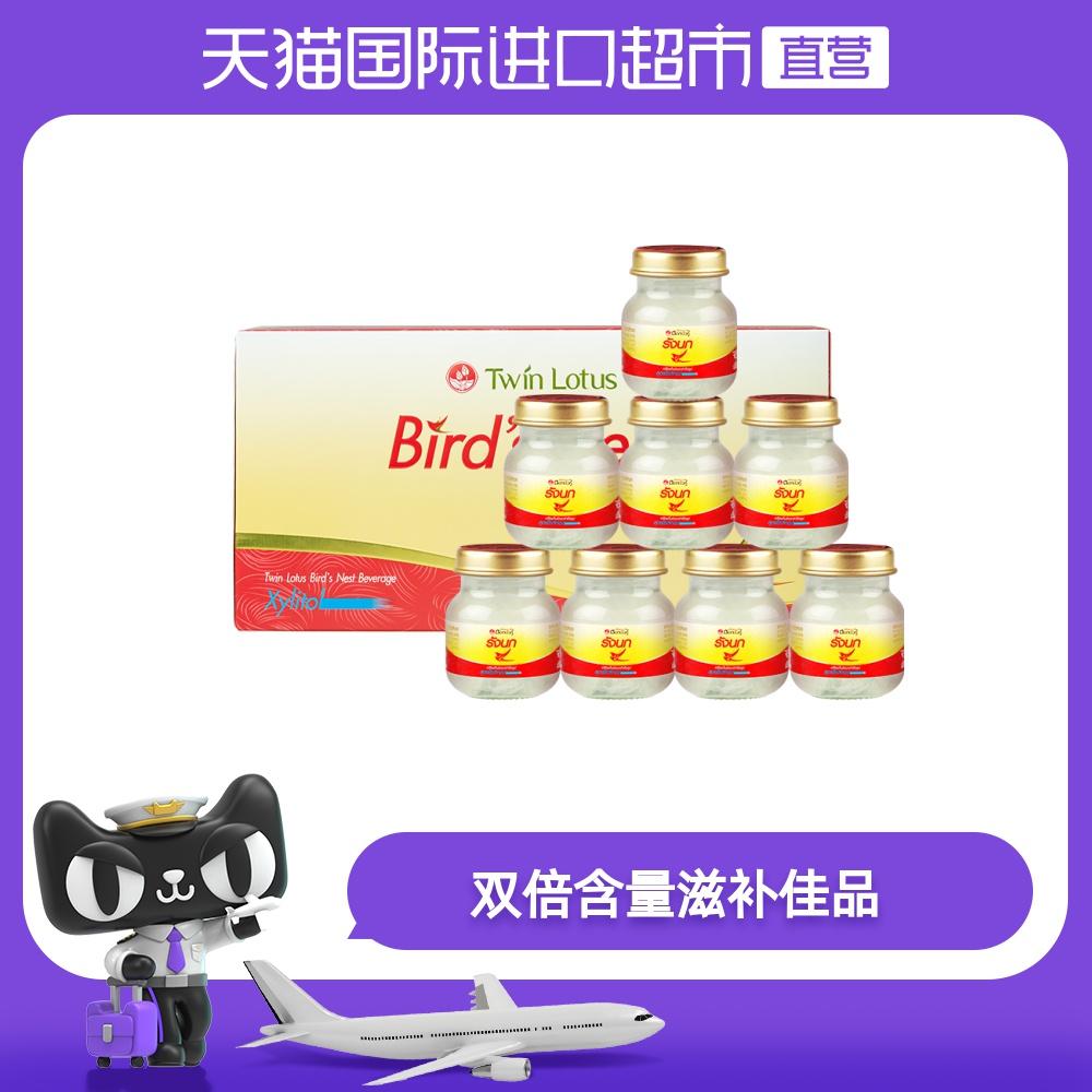 雙蓮進口木糖醇即食無糖燕窩中老年人孕婦滋補營養品45ml*8金絲燕