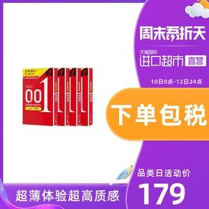 【直营】进口冈本001避孕套 安全套3只装 L大号 超薄套套*4盒