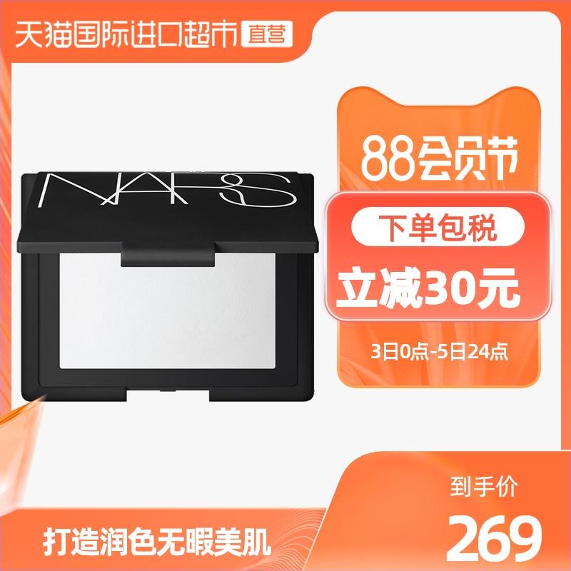 美国NARS/娜斯光透感透明蜜粉饼 持久定妆雾面控油大白饼定妆10g