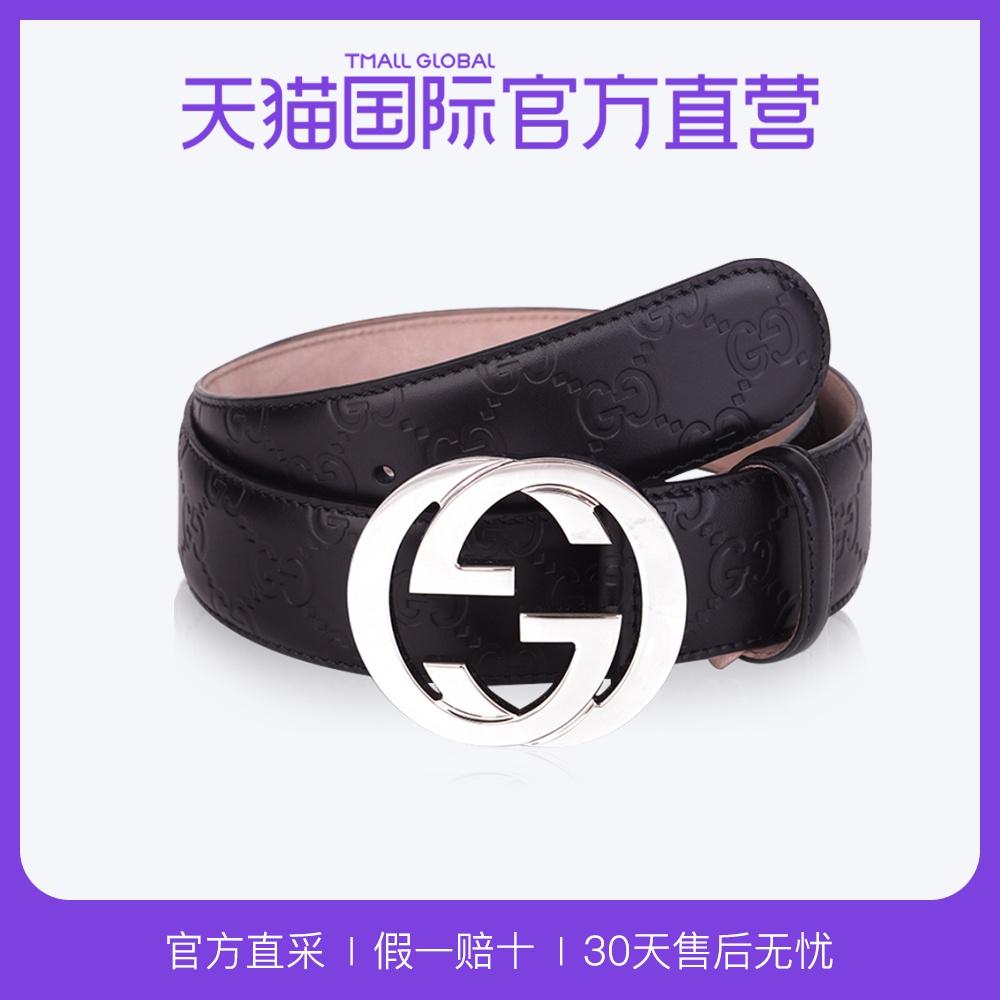 【直营】Gucci古驰进口腰带男士经典双G牛皮logo压花古奇411924