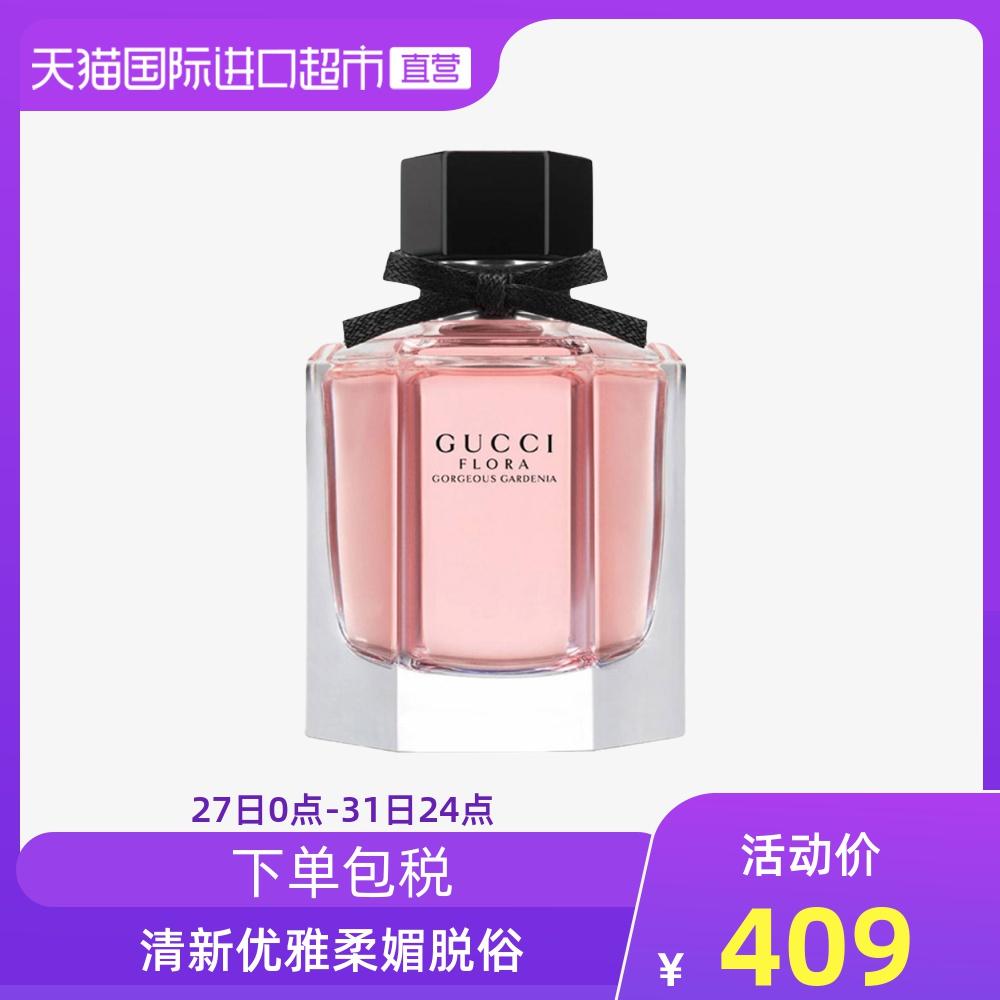 gucci绚丽女用香型花香调淡香水评价好不好