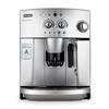 delonghi进口泵压式咖啡机用后反馈