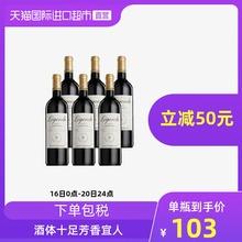 法国拉菲传奇梅多克干红酒赤霞珠葡萄酒整箱6支装原装进口红酒