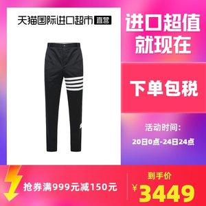 【直营】THOM BROWNE 黑色纯棉男士西裤 MTU245A-03788-415