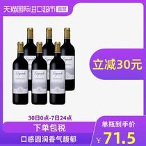 张裕葡萄酒张裕官方张裕贵馥晚采甜红葡萄酒甜酒红酒单支