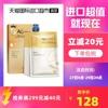 cocochicosme 日本AG抗糖面膜补水保湿祛黄提亮5片敏肌修护贴片