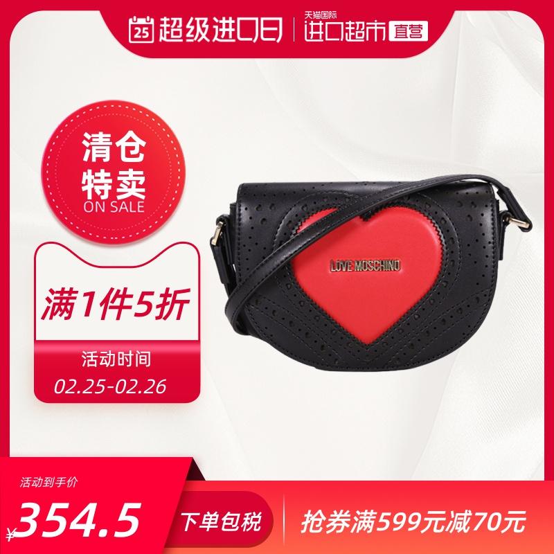 【直营】LOVE MOSCHINO爱莫斯奇诺镂空心形斜挎包单肩包女JC4217