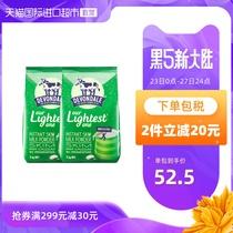 澳洲德运进口脱脂大人奶粉青少年儿童学生营养早餐奶粉1KG2袋