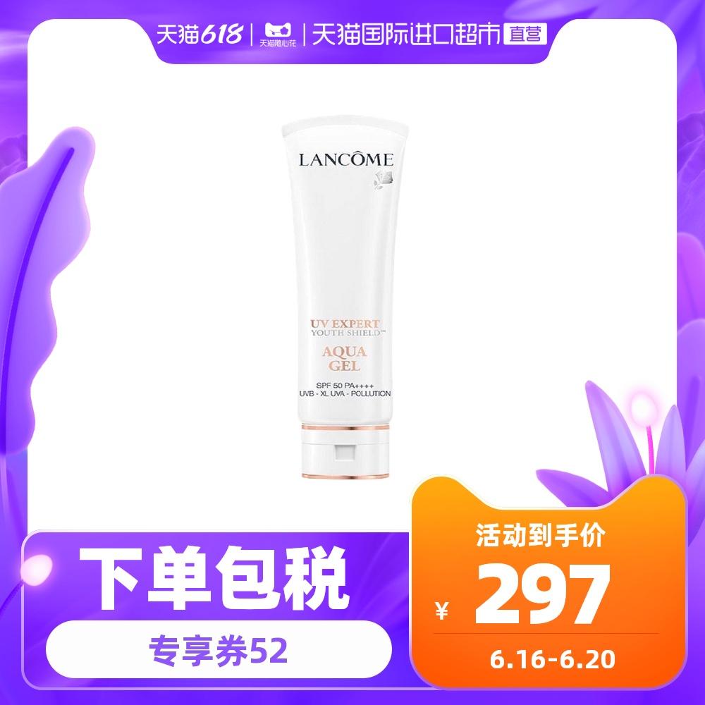 Lancome/兰蔻小白管轻透水漾防晒乳SPF50隔离防紫外线脸部50ml