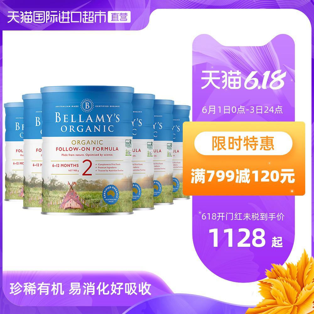 【直营】澳洲贝拉米进口有机婴幼儿配方奶粉2段900g*6罐装
