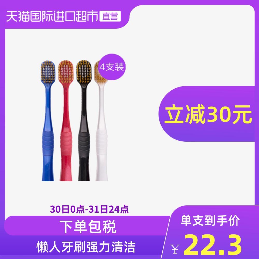 日本惠百施成人48孔6老人百惠牙刷质量怎么样