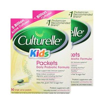 (direct) Culturelle baby child probiotic LGG30 bag X2