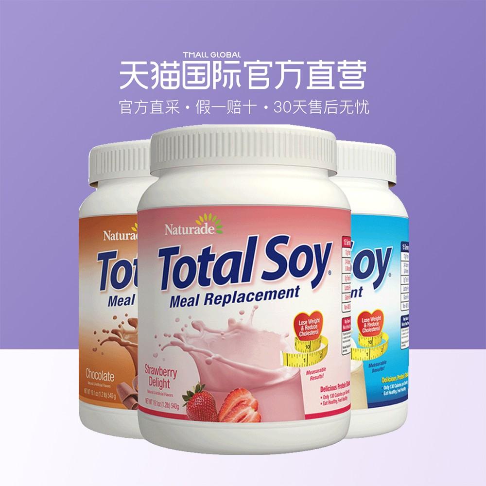 【Прямая работа】Американское Naturade Total Soy Nutrition поколение Молочный порошок молочного коктейля 540 г