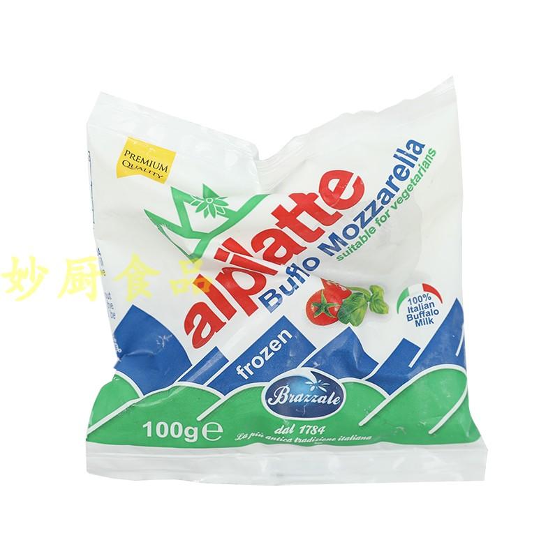 意大利柏扎莱冷冻水牛马苏里拉芝士球100g雪球芝士拌沙拉28.80元包邮
