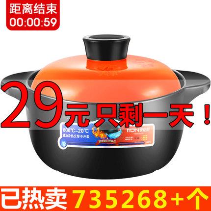 曼达尼砂锅耐高温瓦罐汤煲陶瓷小沙锅煲汤锅炖锅明火家用燃气汤锅