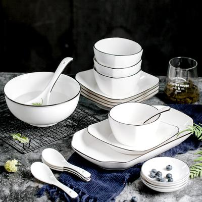 曼达尼日式碗碟套装北欧陶瓷碗筷盘子家用餐具吃饭小碗单个一2人