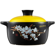 Stewed rice casserole high temperature resistant soup pot small ceramic casserole soup pot stew pot open fire household gas soup pot small size