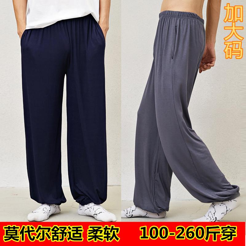 夏季特大码男中老年薄款莫代尔长裤加肥直筒裤灯笼太极休闲瑜伽裤