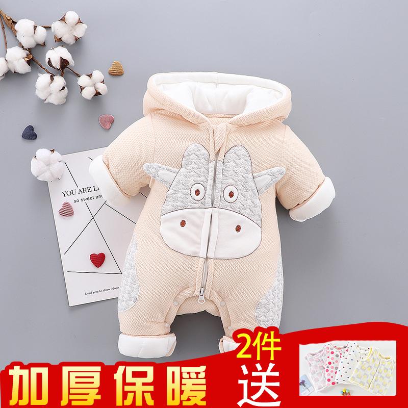 婴儿冬季0到3个月男宝宝纯棉爬服券后89.90元