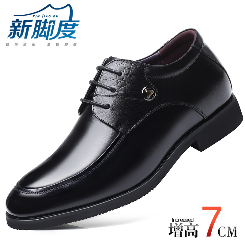 Xinjiaodu spring and autumn mens shoes business dress inner height shoes 7cm wedding mens leather shoes leather 8cm