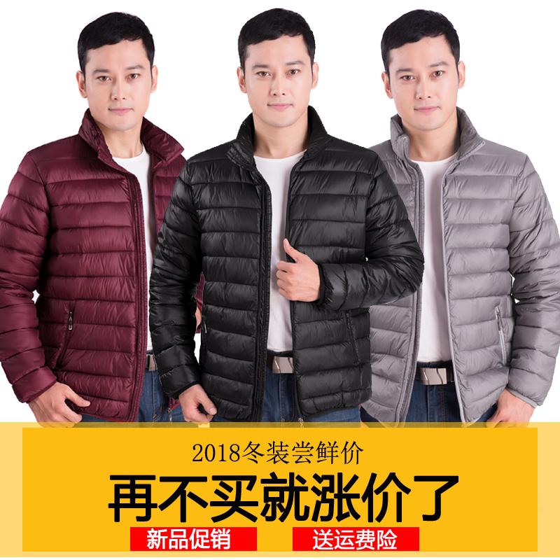 新款男士棉服轻薄短款羽绒棉棉衣中年男装棉袄大码爸爸冬装厚外套