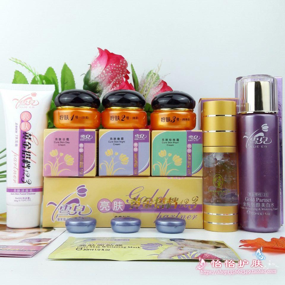 Hongkong genuine gold lotus Hibiscus skin care gold partner 123 set of water supplement to yellow essence cosmetics mail