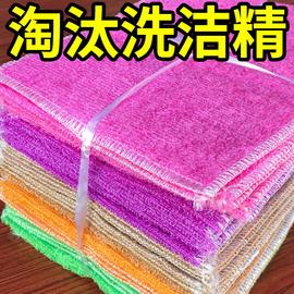 竹纤维不沾油洗碗布百洁布不掉毛厨房家用去油吸水抹布巾家务清洁图片