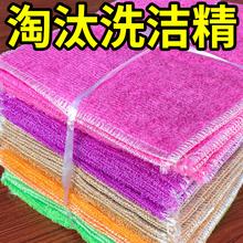 竹纤维洗碗布百洁布不沾油不掉毛厨房家用去油吸水抹布巾家务清洁