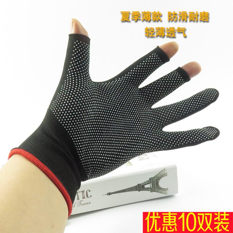 Мужские перчатки без пальцев Артикул 570530955979