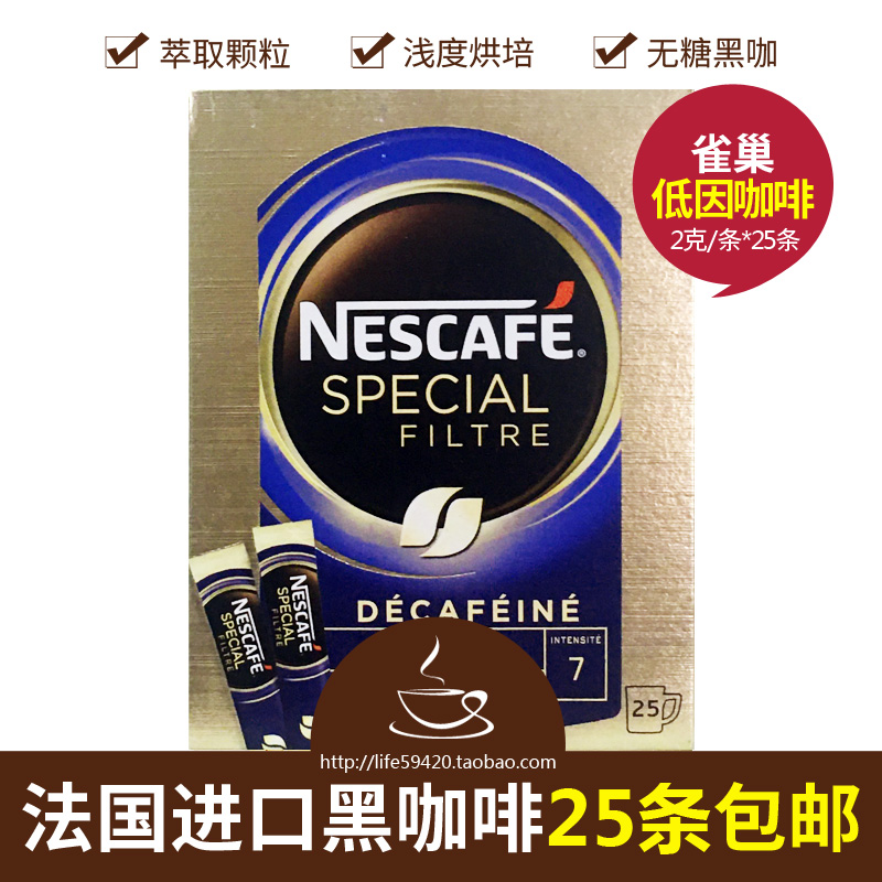 Nestle gold medal low cause no cause instant sugar free pregnant women Nestle black coffee bag 25 pack
