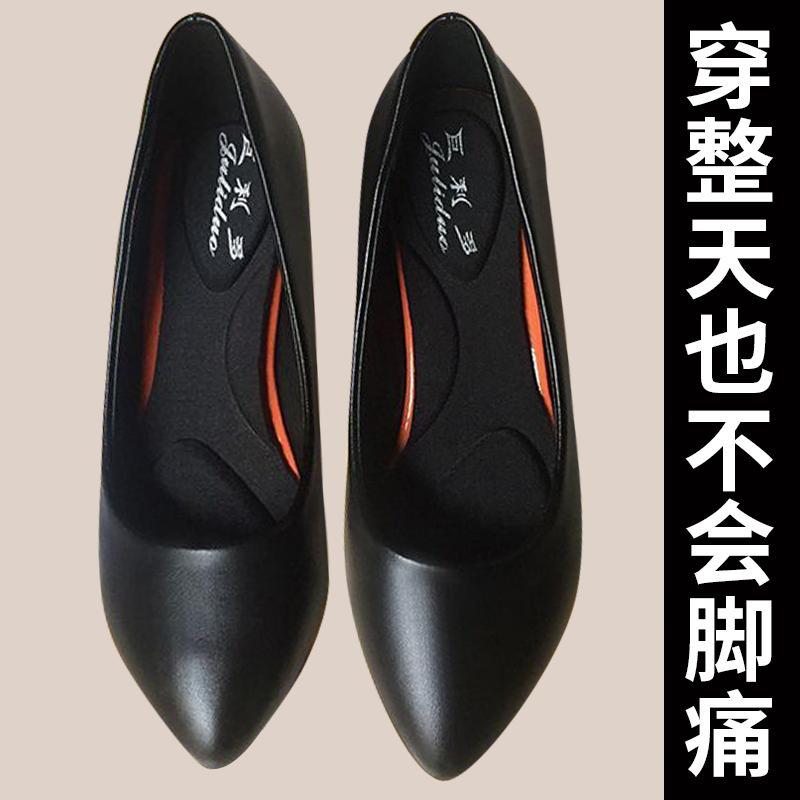 工作鞋女尖头高跟鞋真皮女鞋黑白色职业软皮细跟面试正装中跟单鞋满70.00元可用42元优惠券