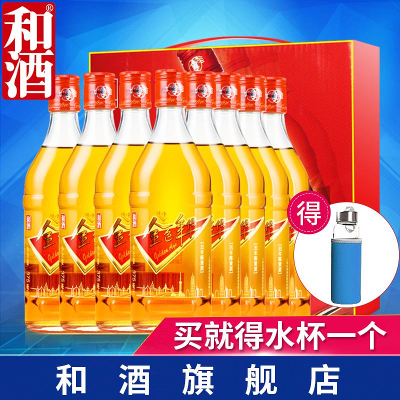 和酒 �S酒 上海老酒 金色年�A五年�375ml*8瓶�b 整箱�Y盒�b