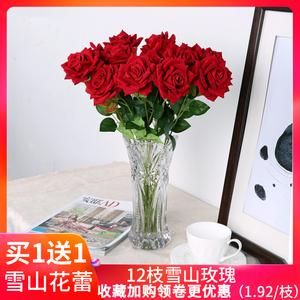 仿真玫瑰花情人节花束单支假花客厅餐桌摆件家居插花干花摆设装饰