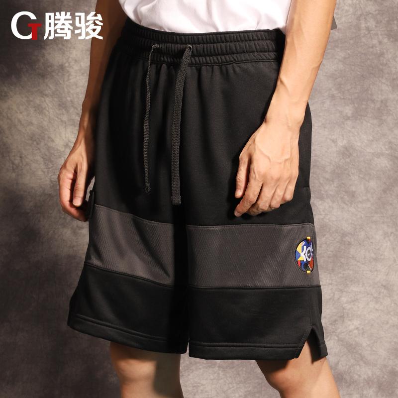 券后239.00元耐克kd杜兰特篮球运动休闲针织短裤