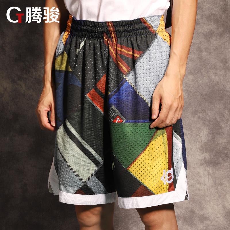 (用5元券)耐克 DRI-FIT KD 杜兰特篮球短裤男 速干运动五分裤AT3184-495