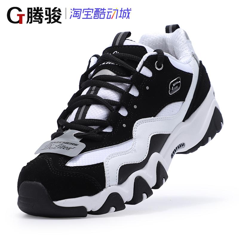(用10元券)斯凯奇Air-Cooled 休闲老爹鞋 男女情侣熊猫鞋 99999720 999