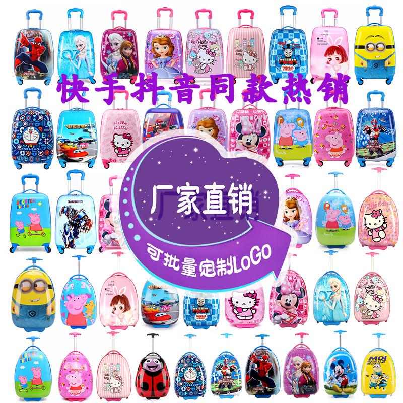 儿童拉杆箱16寸可爱宝宝行李拉箱男女卡通旅行箱万向轮18寸行李箱图片