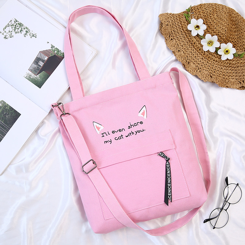 Canvas bag female single shoulder cross carry primary and secondary school students fresh portable multi-purpose tutorial bag Korean version lovely large capacity book
