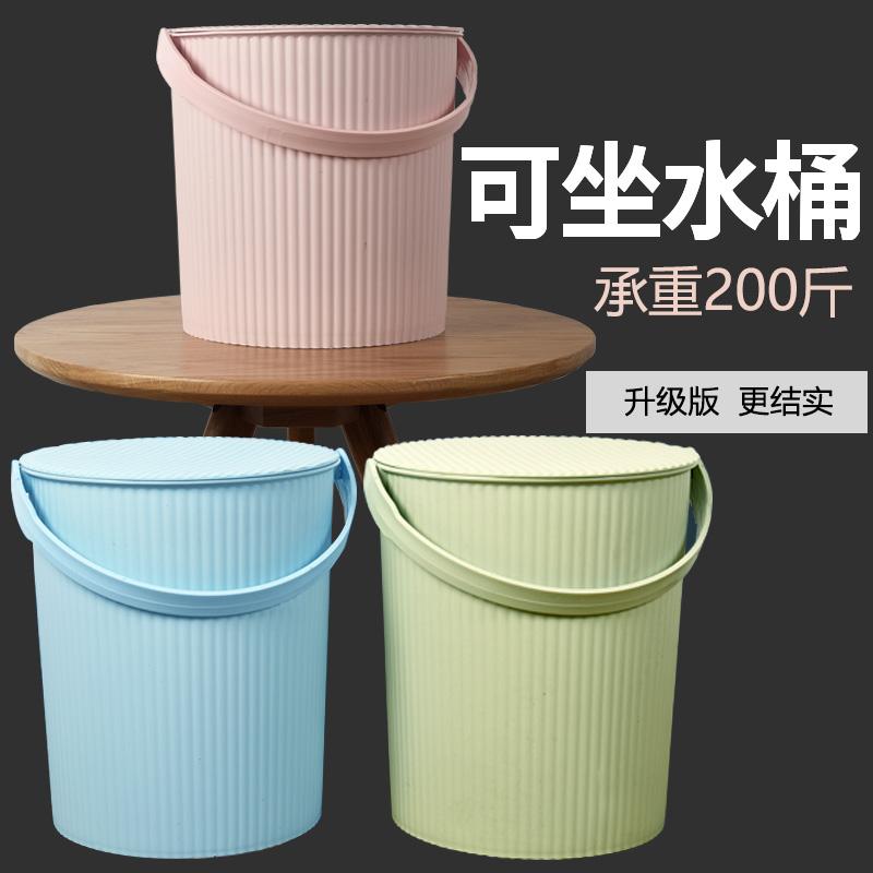 水桶凳家用储水钓鱼桶手提洗澡篮洗衣带盖装水收纳桶塑料加厚可坐