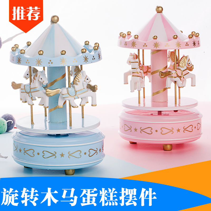 Cake decoration ornaments carousel music box childrens birthday gift creative Ferris wheel baking accessories