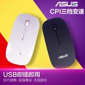 充电静音省电双模USB接收器适用笔记本台式 华硕无线鼠标 游戏办公