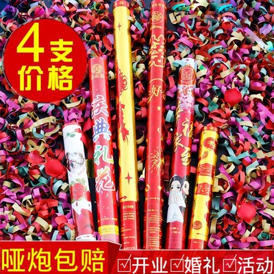 Wedding supplies, festive spray colors, fireworks, wedding props, fireworks tubes, opening celebration salutes, a set of 4 price