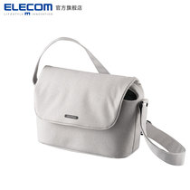 Elecom single shoulder SLR Casual camera bag Canon Nikon Outdoor oblique photo Bag Micro Single portable bag S031
